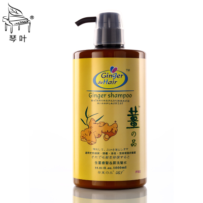 Qin Ye ginger hair shampoo 1000ml treatment of men and women anti-dandruff shampoo off