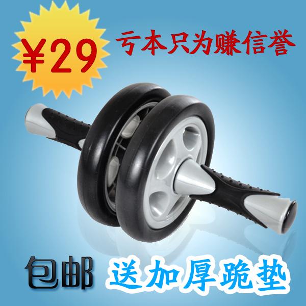 Ролик для тренировки мышц пресса Почта оригинальный AB колесо немой брюшной ABS-колеса роликовые мощность ролик живот круглый потеря веса Фитнес