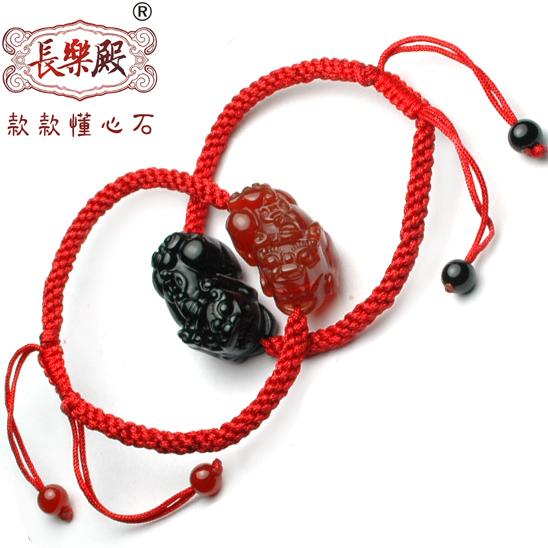 开光天然黑曜石红玛瑙貔貅手链 手编金刚结红绳情侣对 招财辟邪