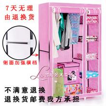 韩版简易衣柜/组装衣柜/布衣柜衣橱 新款加固型 庆3皇冠成本出售