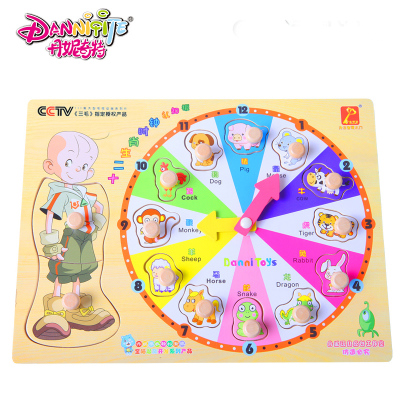 Dani Zodiac digital clock peculiar cognitive puzzle 1-3 years old baby early childhood educational toys for children