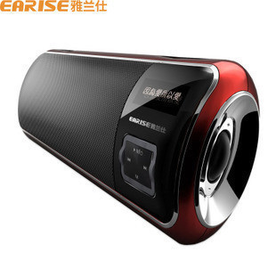 Lanshi EP-225 Collector's Edition notebook portable speakers insert U disk SD card genuine UNPROFOR Specials
