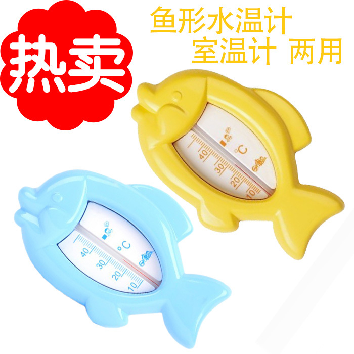 Free Shipping Genuine Baby Nail Clippers Children Care