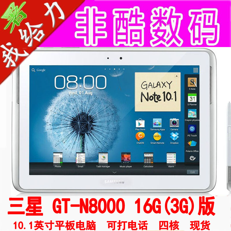 Планшет Samsung  GT-N8010 16GB WIFI Galaxy Note 10.1