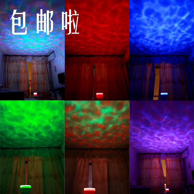 Ocean wave projector lamp projector projection master marine lamp light sleep romantic rotating stars