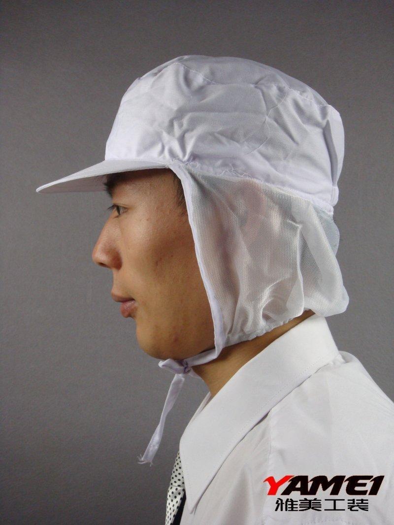 Головной убор 系带/防撕裂/食品服/帽子/网帽/卫生帽/食品帽