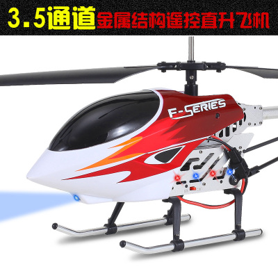 Free shipping super alloy model helicopter remote control aircraft shatterproof charging Helicopters toys for children