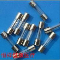 玻璃管保险管5*20250V保险管2A保险丝熔断器仙鹤华伦恒明TDP专用