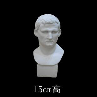 促销yujin阿格里巴迷你小树脂仿石膏雕像15cm欧式摆设