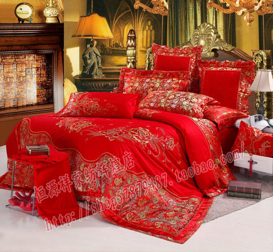 正品恒源祥婚庆十一件家纺床上用品十件套大件套我们结婚吧红包邮