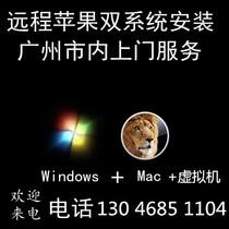 苹果电脑系统安装,苹果电脑装win7系统,苹果电
