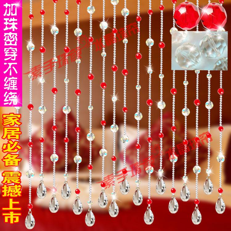 Занавеска с бисером Factors Shouzhu Yan sszy/15/1