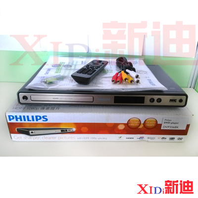 Philips / Philips DVP3568K / 93 dvd player audio output 5.1 channel