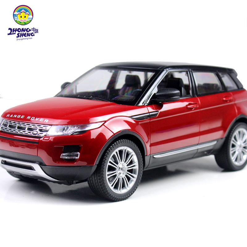 中盛遥控车模 路虎极光1:12 陆虎极光遥控汽车 遥控车模型玩具车