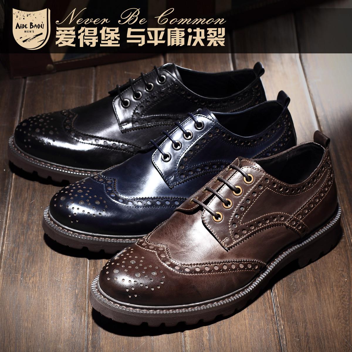 预售爱得堡布洛克男鞋复古手工真皮雕花系带牛津鞋英伦休闲皮鞋男