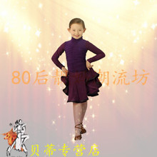 Betty dance quality goods monopoly X18 (12 years of age or older) girls Latin dance clothes