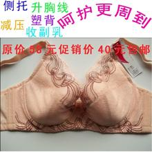 One package mail joinjoy jiao jade-like stone/jade-like stone bra vice milk together thin section full cup made of pure cotton bra JW8628