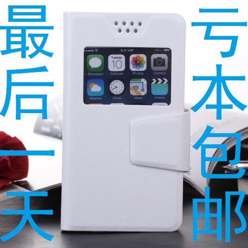 Чехлы, Накладки для телефонов, КПК Universal Acer Liquid Z5 A859