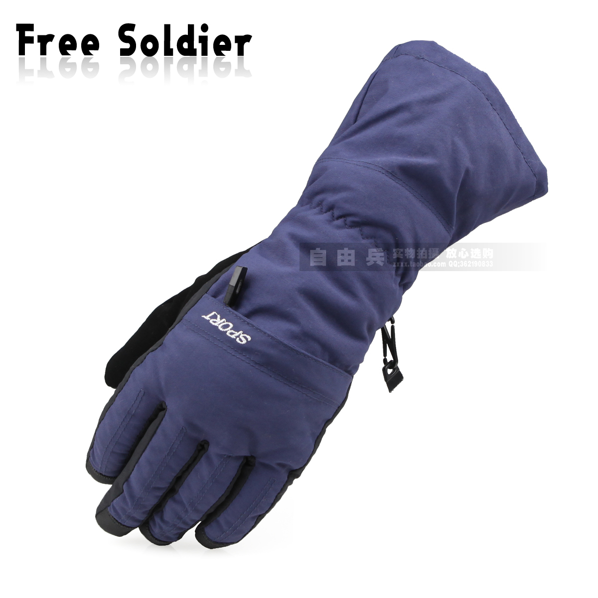 Перчатки для туризма и кемпинга Freesoldier free soldiers 54687 Free Soldier Freesoldier free soldiers Китай