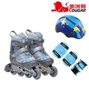  mall straight row adjustable adult children MS837L business skates roller skates