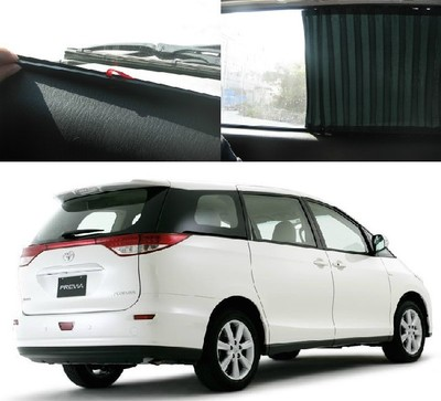 Previa Previa special vehicle side window curtains 6 + tail block orbital sunshade curtain
