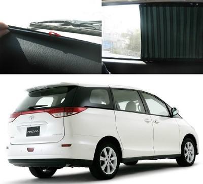 Previa Previa special vehicle side window curtains 6 + tail block orbital sunshade curtain