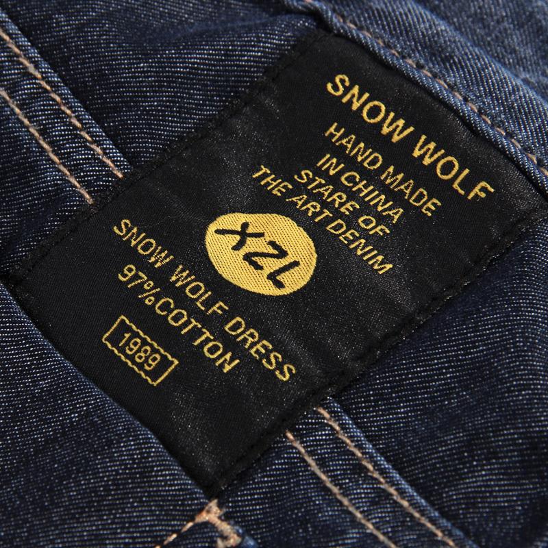 Джинсы мужские Snow Wolf 20301a15 2013 Классическая джинсовая ткань 2013