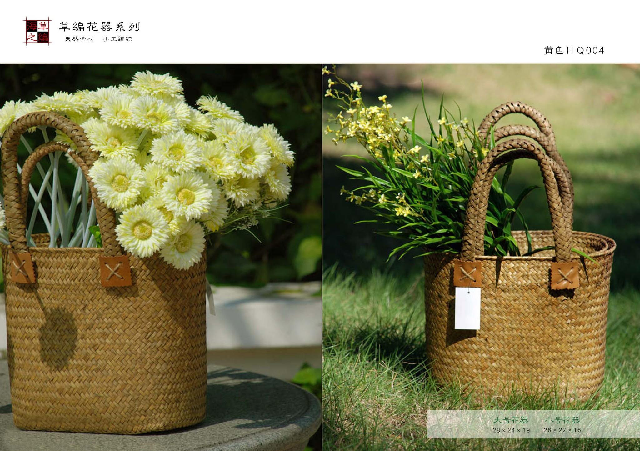 Цветы для оформление интерьера - купить в интернет-магазине 2