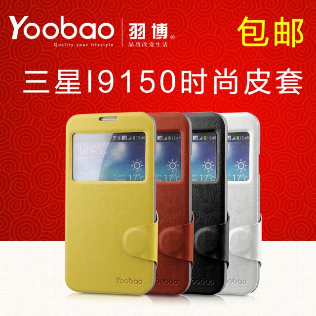 Чехлы, Накладки для телефонов, КПК Yoobao Samsung Galaxy Mega 5.8 I9150
