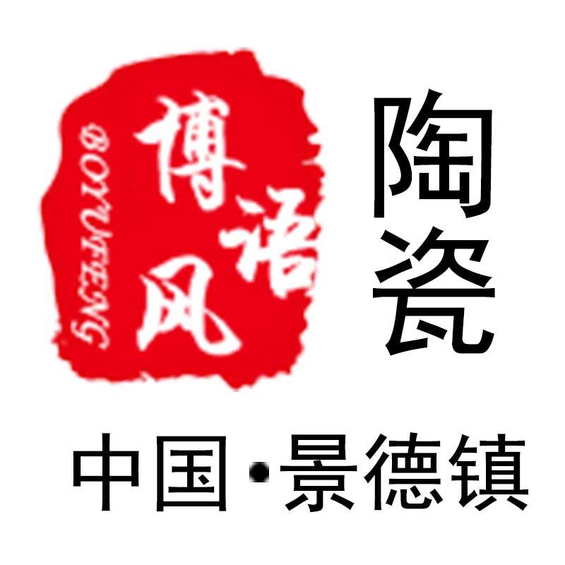 博语风旗舰店