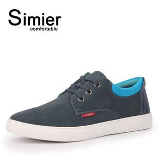 Simier斯米尔英伦反绒牛皮 日常休闲 流行男鞋 时尚潮流板鞋1039
