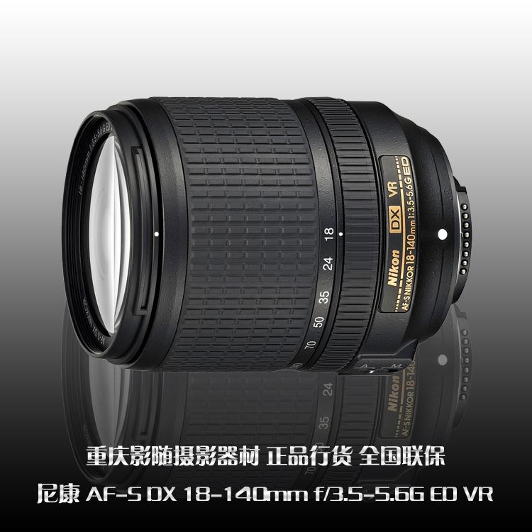 SLR объектив Nikon/18