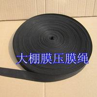 园艺用品 布带子包装绳 塑料薄膜大棚膜压膜绳 晒网遮阳网拉绳