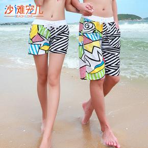 沙滩宠儿 男士休闲短裤 情侣沙滩裤  大码宽松大裤衩五分裤速干