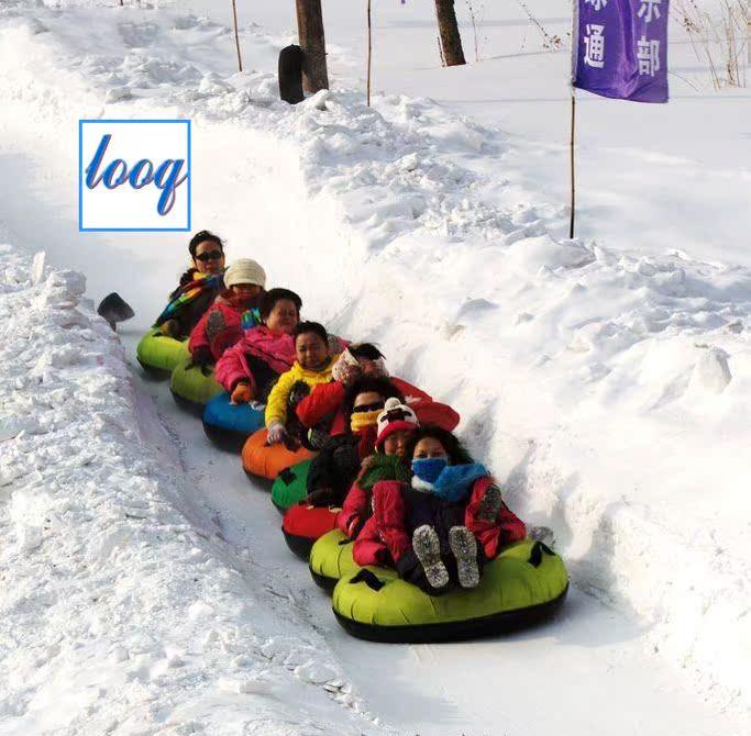 Лыжное снаряжение Slide HX/22 70CM Slide