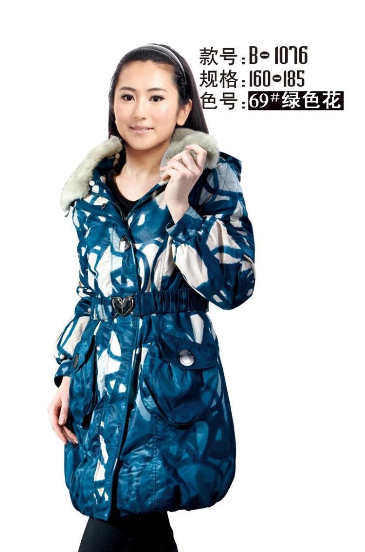 Женский пуховик Bao Xinyuan 1076 2010 Зима 2012