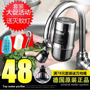>施恩德 德国水龙头净水器 家用 厨房 非 直饮自来水过滤器 净水机
