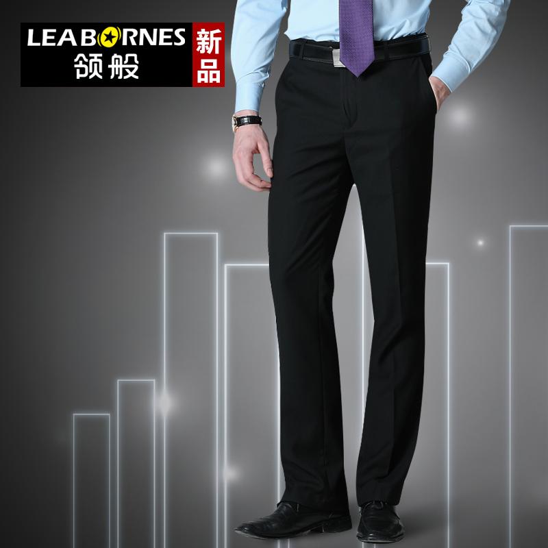 西裤 男士修身休闲英伦西裤 正品韩版正装男裤秋冬款特价西装裤