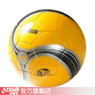 Fortune DHS FS5288-1 TPU football DFBC024-1