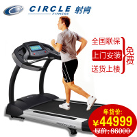 Commercial Treadmill M7200E color touch screen