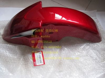 Dayang Motorcycle DY125-36 36A sub-paragraph before the masonry Lamps Red Blue