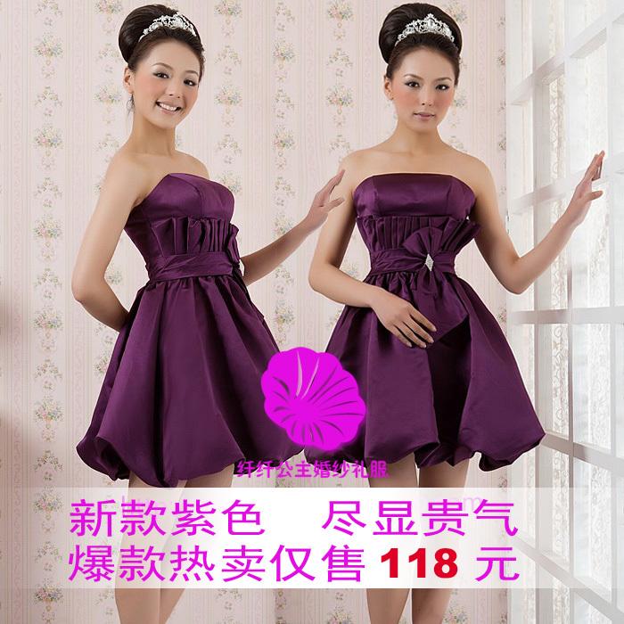 Вечернее платье XK-005