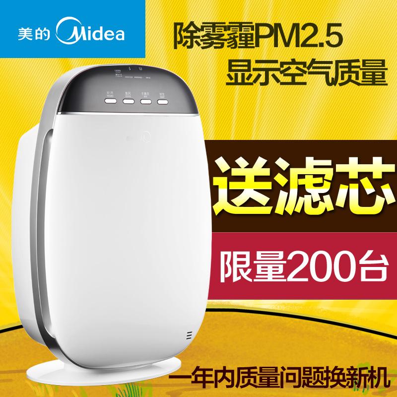 美的 空气净化器 家用 除甲醛 PM2.5 空气净化 负离子 净化器