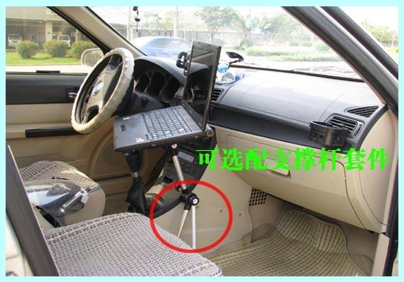 Держатель для ноутбука автомобильный E8