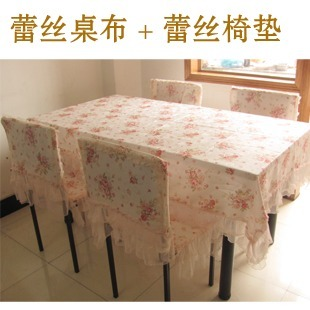 Pink Mary garden cotton cloth lace tablecloth dining cushion dining chair set table and chairs set set of 13