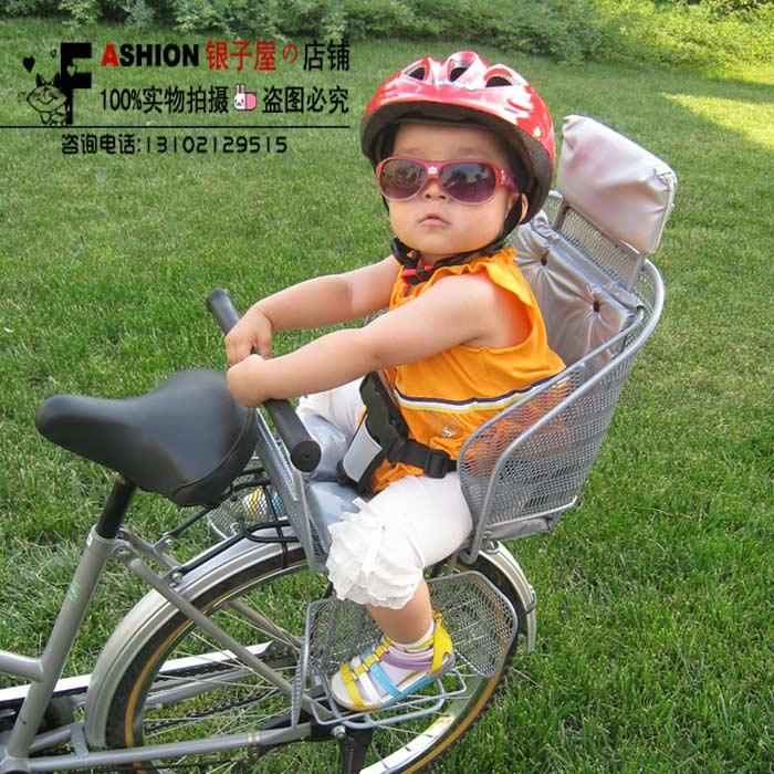 Как сделать сидение на велосипед на багажник для ребёнка