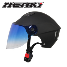 NENKI 286 men and women motorcycle helmet tram helmet helmet half-face Xia Kui quality goods safety helmet