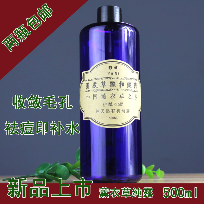 OTHER  500ml