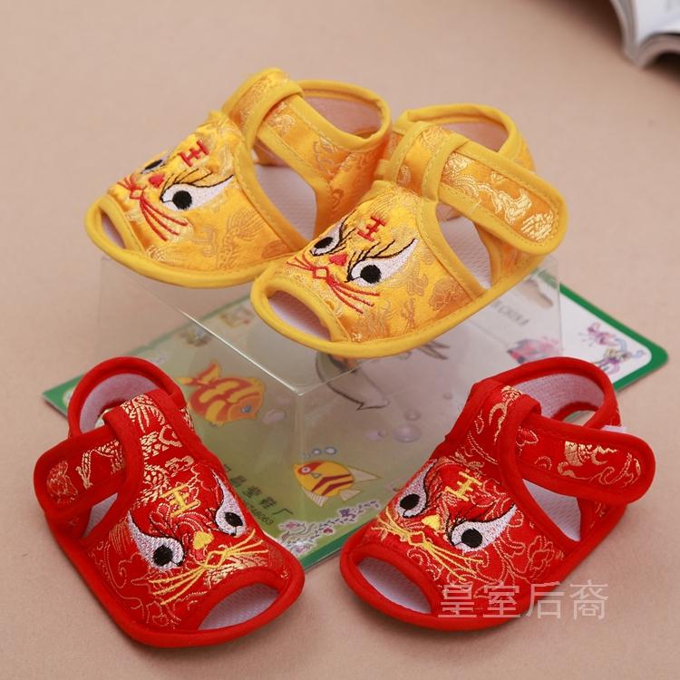 宝宝虎头学步鞋 婴儿防滑软底鞋 男女童单鞋凉鞋棉鞋 千层底鞋