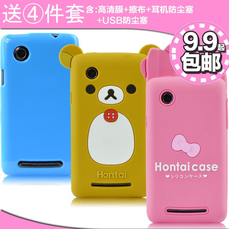 Чехлы, Накладки для телефонов, КПК Hontai U880S U880S U880S